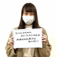 埼玉にお住まいの患者様(肩痛、冷え性/女性/学生)